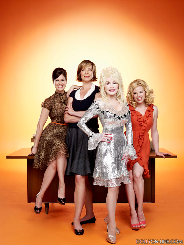 Dolly Parton With 9 To 5 Musical Cast Stephanie J Block Allison Janney And